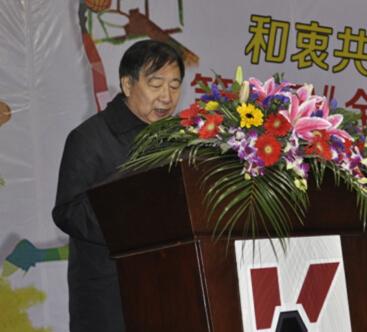 协会刘哲秘书长致开幕词
