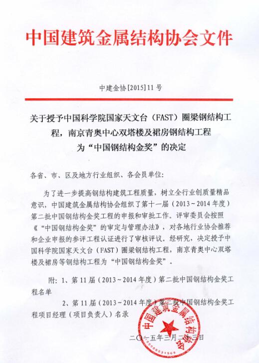 赤峰到杭州飞机时刻表