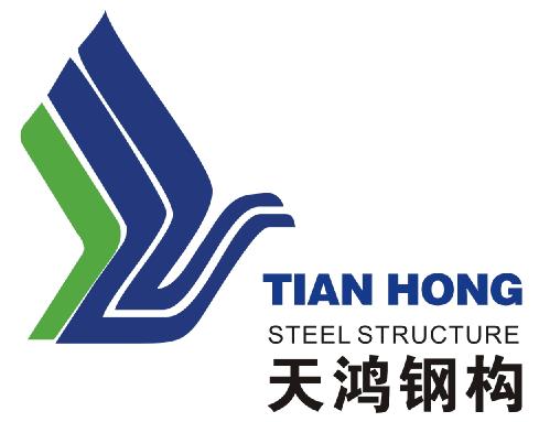 浙江天鴻鋼結構有限公司