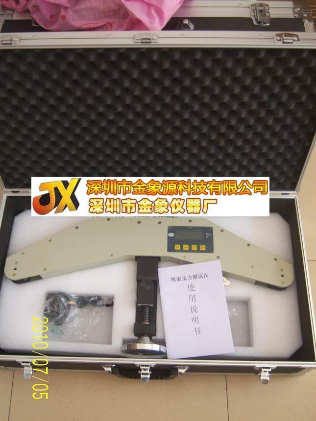 厂家直营绳索测力仪*钢索拉力检测仪正品保证