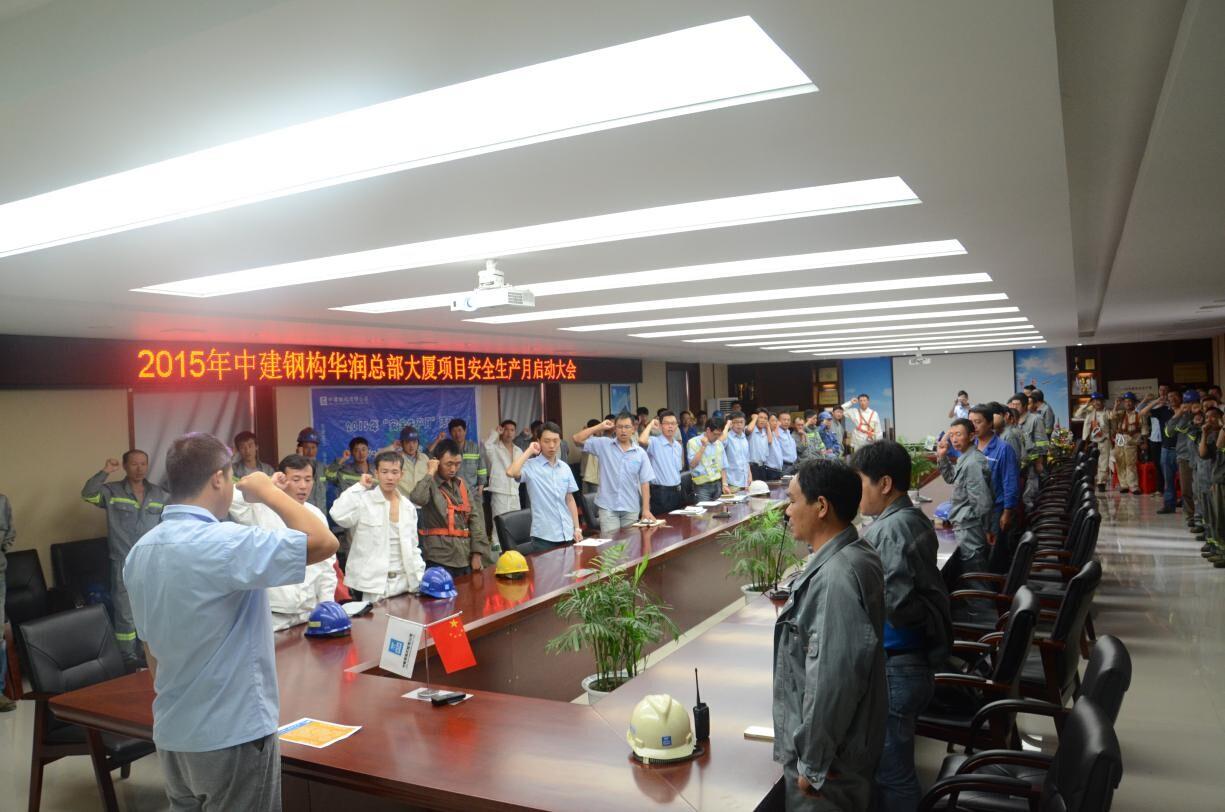 安全月期间,深圳片区首个钢结构安全教育体验馆将在