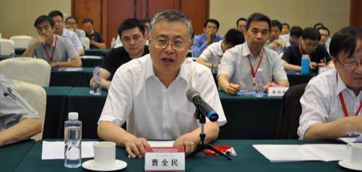 唐山市副市长曹全民讲话