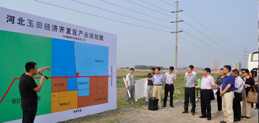 与会领导企业单位参观考察玉田县钢结构产业基地