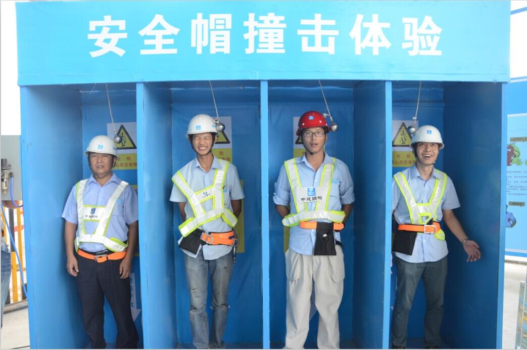 """让工人""""玩""""出安全来--深圳首个钢结构施工""""安全教育体验馆""""投入使用"""
