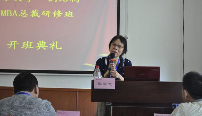 张爱兰主任在北京大学钢结构总裁研修班开班典礼致辞