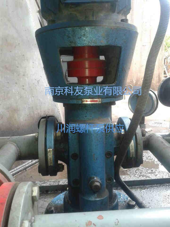 科友立式安装3GL80*2-46螺杆泵 大特价供应
