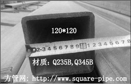 方管30*30|方管40*40|方管50*50_上海q345b方管厂家