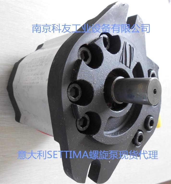 SETTIMA赛特玛G47V036CCF3AC90DX螺杆泵