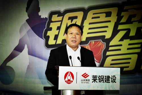 山東萊鋼建設有限公司董事長、總經理沈桂聯致開幕詞