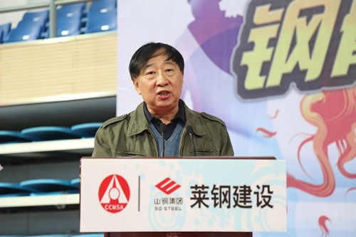 中國建筑金屬結構協會秘書長劉哲致開幕詞