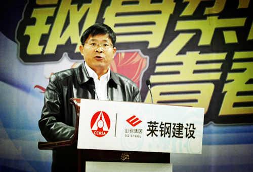中國建筑金屬結構協會建筑鋼結構分會副會長胡育科致閉幕