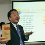 北大钢结构产业研究班杨燕军:企业管理中的人才识别与驾驭