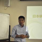张琦老师与北京大学钢结构总裁班学员分享:《日本钢结构与精细管理》