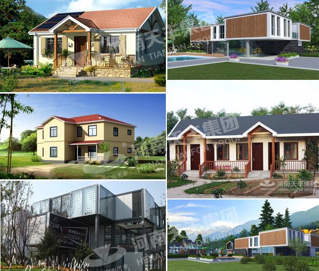 钢结构网首页 -> 天丰节能3天建两层别墅 模块化建房助力住宅产业化