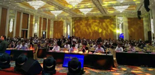 2016年全国网址金沙行业大会云聚700余人