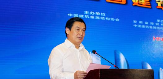 承辦單位安徽富煌鋼構股份有限公司董事長楊俊斌致辭