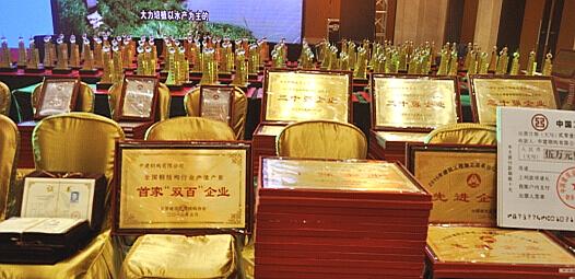 紅紅的證書,金燦燦的獎杯等待著頒獎者的到來