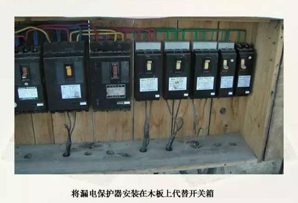 这几张钢结构施工临时用电,看到了什么危险?