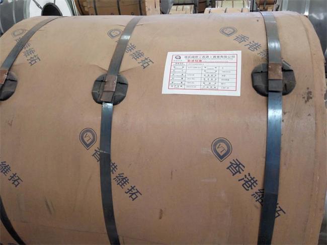 湖南维拓彩铝板供应,专业生产直供高强环保彩铝板