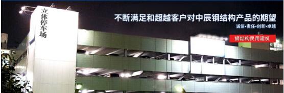 辽宁省第一座钢结构自走式立体停车场即将交付使用