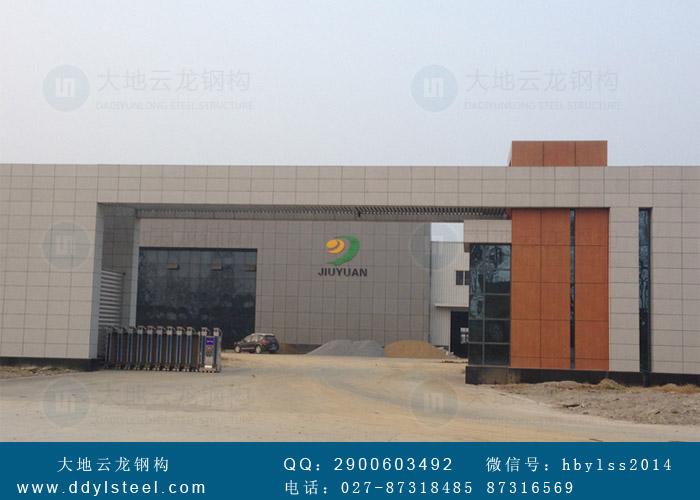 九缘食品钢结构厂房工程