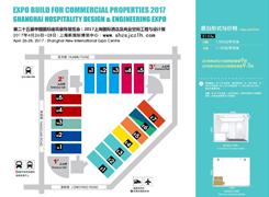 2017上海国际酒店及商业空间工程与设计展览会