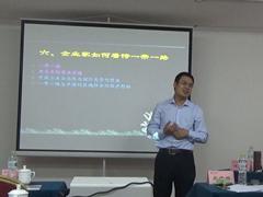北京大学钢结构总裁研修班第五期课程圆满结束