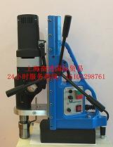 MTD140英国麦格大孔磁力钻