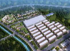 中建钢构中标大理滇西物流商贸城D区主体工程