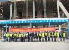 中建钢构华侨城大厦项目塔楼主体钢结构封顶