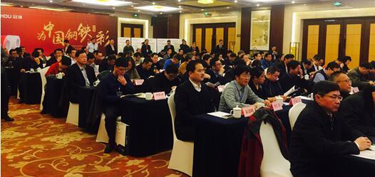 来自全国各地副会长单位及专家、企业代表100余人出席会议