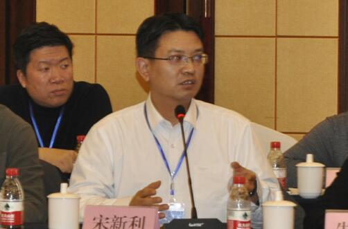 河南天丰钢结构建设有限公司董事长宋新利发言