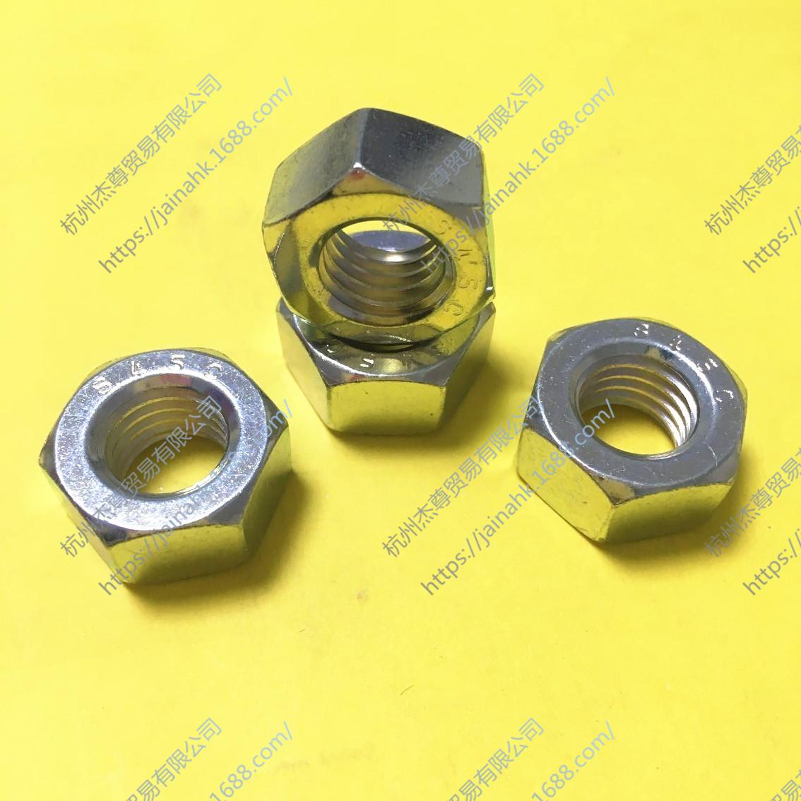 厂家螺母现货特价 六角螺母 螺帽 M12X1.75 强度8.8级 碳钢镀锌