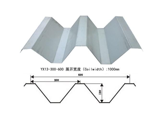 楼承板YX130-300-600规格参数--中构新材
