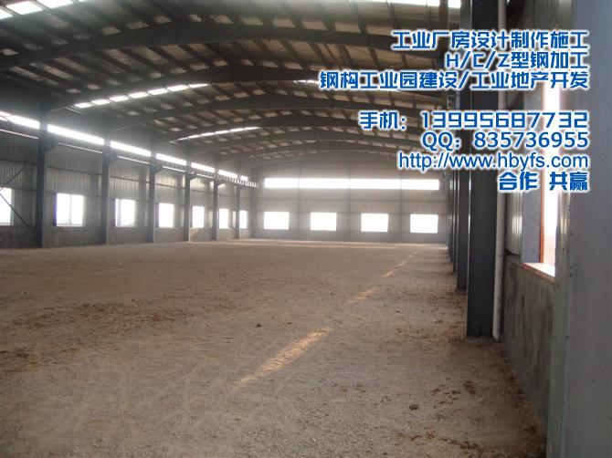 钢结构综合建设企业,重型钢结构工程公司