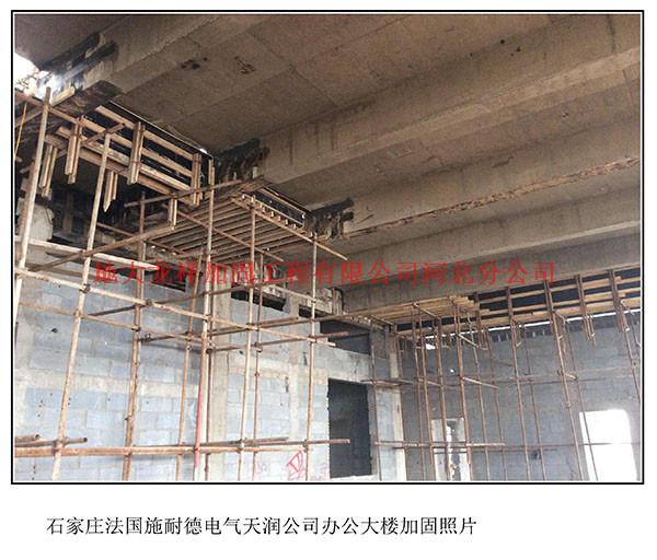 河北厂房改造装修流程有哪些