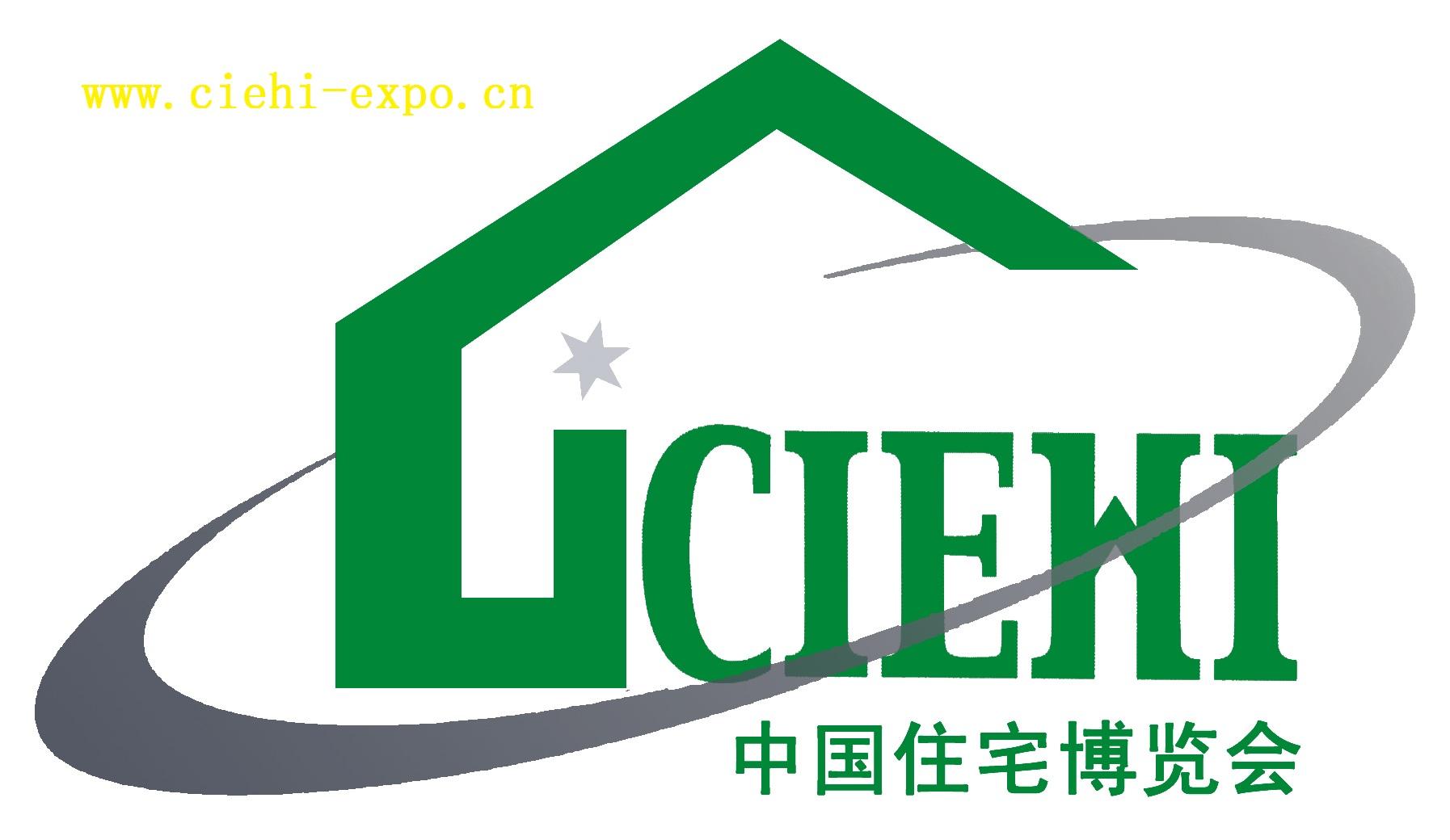 2019北京第十八届中国国际住宅产业暨建筑工业化产品与设备博览会-中国住博会