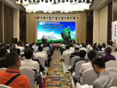中国建筑金属结构协会和中国钢铁工业协会联合主办2018年(第六届)高强建筑用钢及钢结构应用发展论坛在济南召开