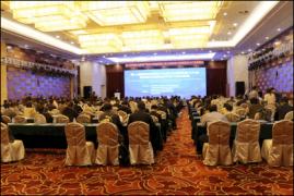"""致力于钢结构建筑水平的""""全面提升"""" 分会在第七届装配式建筑产业技术创新联盟大会上作交流"""