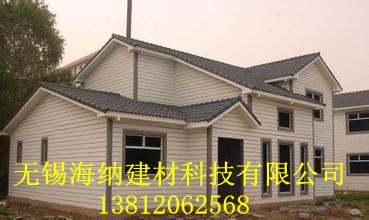 合成树脂瓦保护农村地区房屋不受雷击隐患