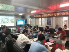中建钢构砥砺前行为深圳公建首个EPC项目探寻路径
