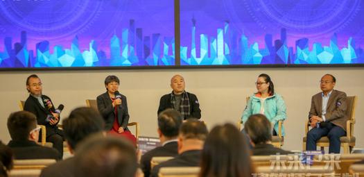 主题对话1:未来已来——建筑师负责制在中国的发展