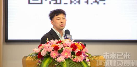 中国建筑金属结构网运营总监  王晓亮