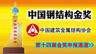 关于做好第十四届第二批中国利记(利记投注平台)金奖 官方网址申报、推荐工作