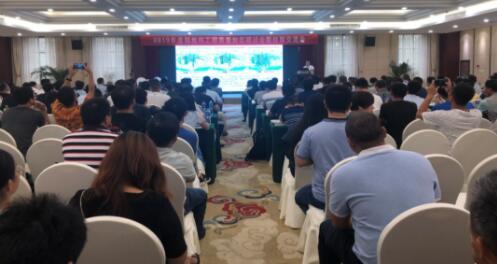 2019年度钢结构工程质量创优研讨及经验交流会
