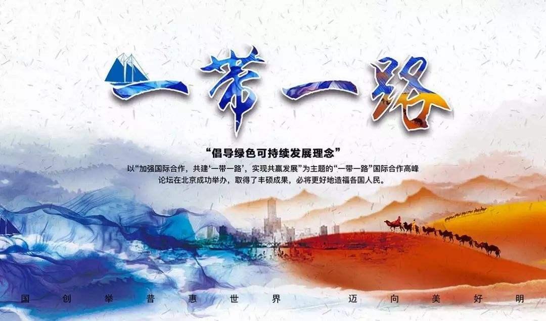 D20 | 中国-尼泊尔及斯里兰卡商务考察与文化交流通知