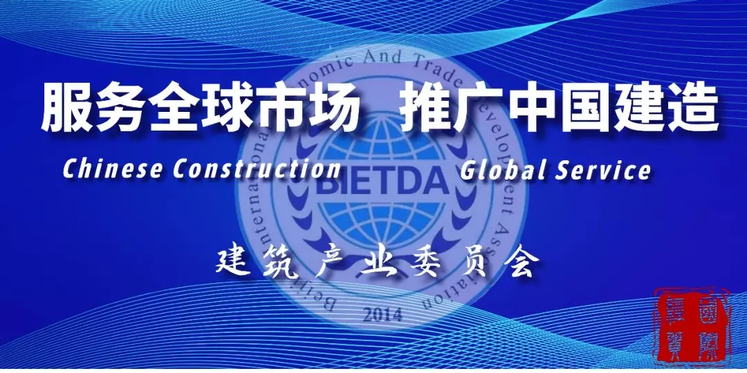 协会通知||为防控疫情,北京市商务局调整北京市企业境外投资备案办理流程