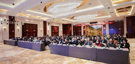 全國建筑鋼結構行業表彰大會現場