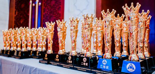 全國建筑鋼結構行業表彰大會頒獎現場