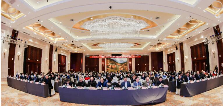2020年度鋼結構工程質量創優研討會 暨全國建筑鋼結構行業表彰大會